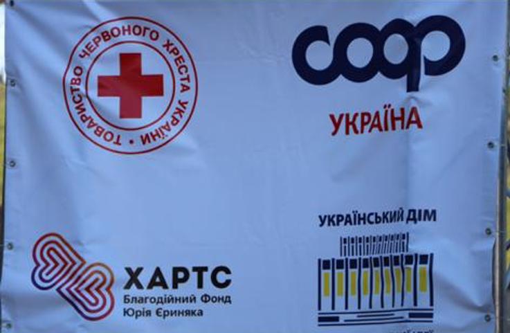 Война на Донбассе и помощь обездоленным