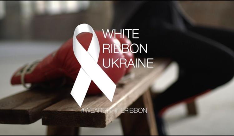 Юрий Ериняк поддержал акцию против насилия в семье