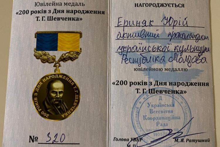 Юрий Ериняк и его фонд «ХАРТС» поддерживают развитие украинского языка и культуры