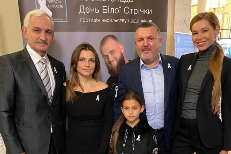 Юрий Ериняк - белая лента