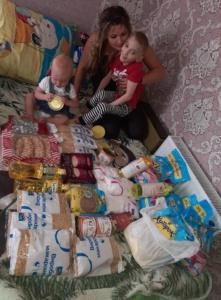 Посылка для Александры Савченко и её особенного ребенка