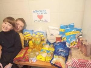 Юрий Ериняк помогает нуждающимся по всей Украине